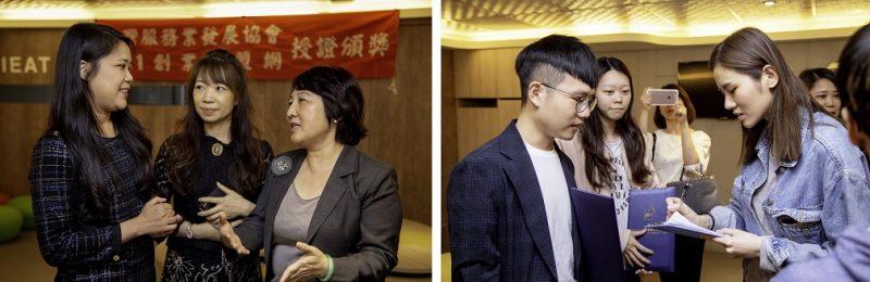 店長學-台灣服務業發展協會-1111採訪